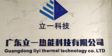What are the advantages of stainless steel heating tube heating tube manufacturer?